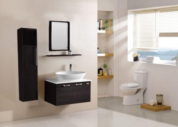 Arredo bagno mobile singolo mobile bagno sospeso pensile wenge 39 da 80 cm it c g home design - Mobile pensile bagno ...